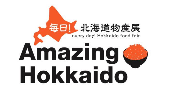 amazing-hokkaido-jp