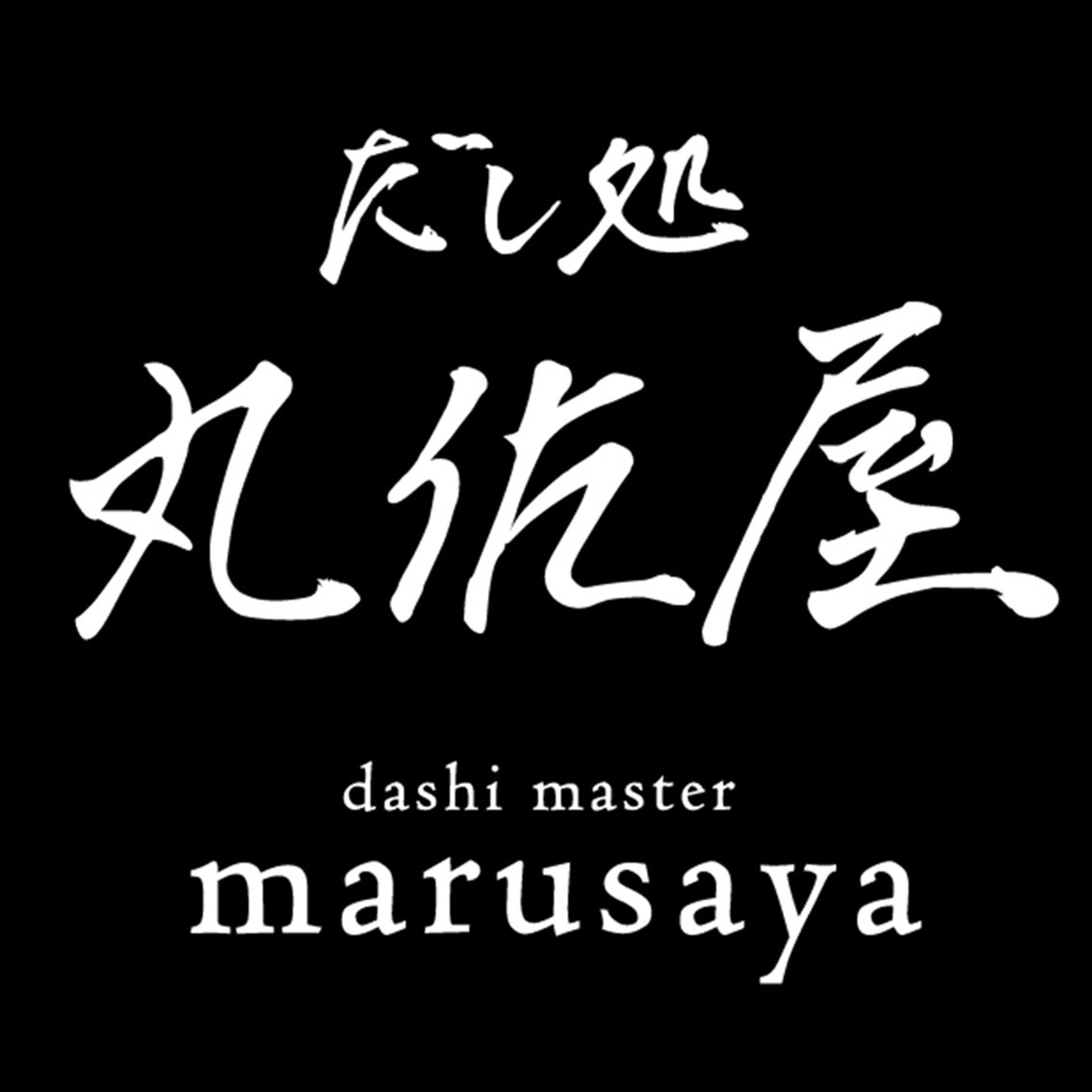 Dashi-Master-Marusaya